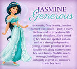 Jasmine-disney-princess-33526879-441-397