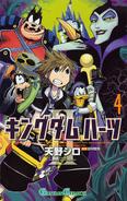 Kingdom Hearts II Manga 4