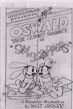 File:Sky Scrappers Official Poster by 2wiki.jpg