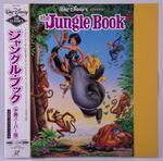 F-s-nm-laserdisc-w-obi-walt-disney-the-jungle-book-pila-1251-bc02e1ccf325a3f0ded1f36a2200a4ca