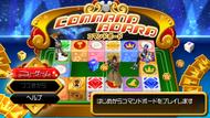 Command Board Main Menu (KHBBS) KHIIHD