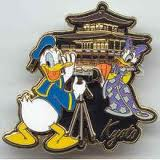 File:Kyoto Pin.png