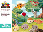 Winnie the Pooh Tsum Tsum Tuesday - 2