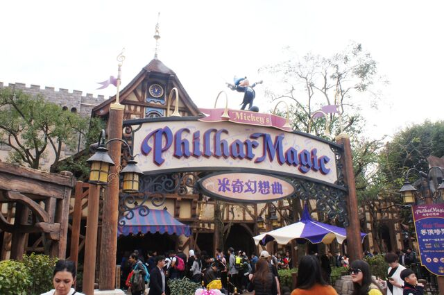 File:HK Disneyland Mickeys Philhar Magic by Dave Q.jpg