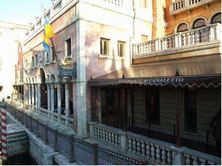 File:Risorante di Canaletto.jpg