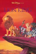 Lion king ver2