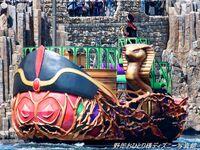 Jafar Boat