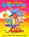 No 14c-Aladdin