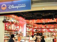 The Disney Store Hong Kong