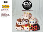 Star Wars The Phantom Menace Tsum Tsum Tuesday UK