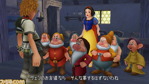 File:Ven&Snow White.jpg