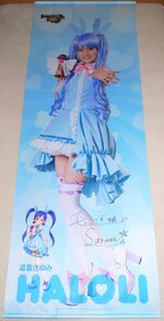 Autographed-Sayumi-Harori-Poster