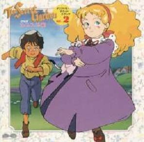 El jardín secreto (anime)   Doblaje Wiki   FANDOM powered by Wikia