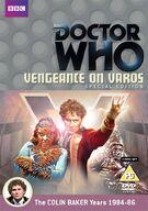Vengeance on varos special edition uk dvd