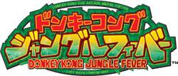 DKJF Logo