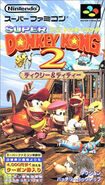 DKC2-japan-boxart