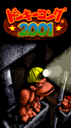 2001CountryTitleCavern