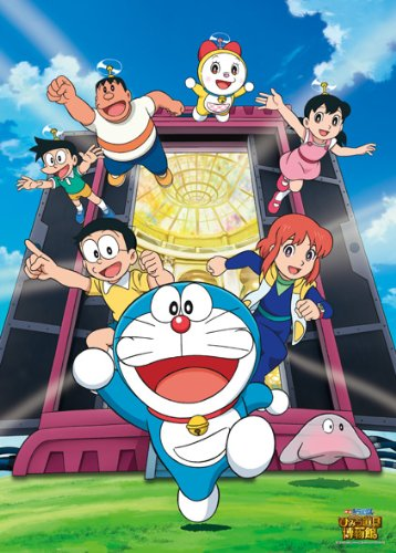 Watch Doraemon