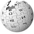 2010年10月3日 (日) 13:08時点における版のサムネイル