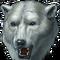 Polar Beastman Illusion Head Thumbnail