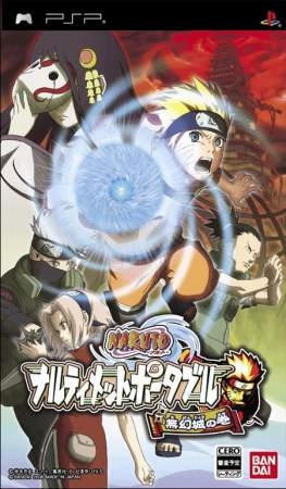 File:Narutonartuimateportable.jpg
