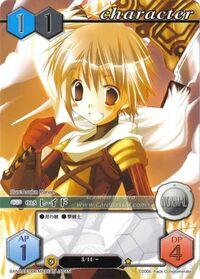 15 (Card Battle)