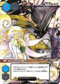 59 (Card Battle)