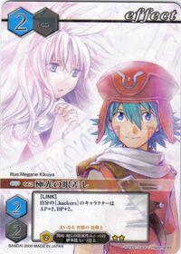 62 (Card Battle)
