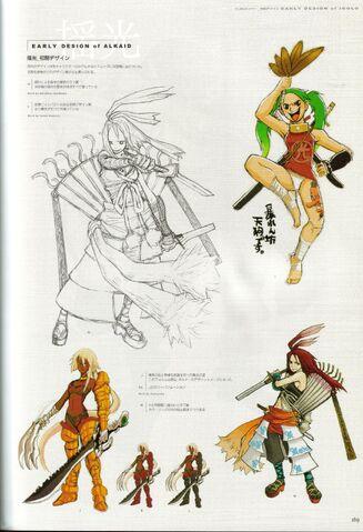 File:Early Design of Alkaid.JPG