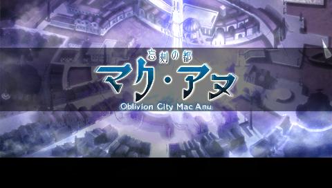 File:Oblivion City - Mac Anu.png