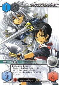 16 (Card Battle)