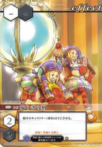 File:49 (Card Battle).jpg