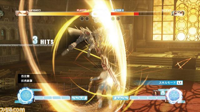 File:Hack-Versus Famitsu 06.jpg