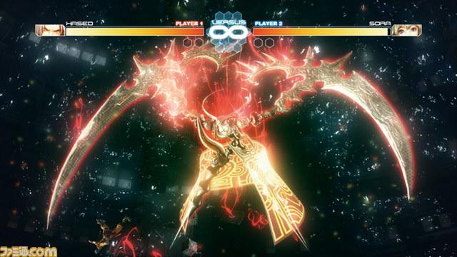 File:Hack-Versus Famitsu 09.jpg