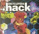 Encyclopedia .hack