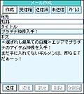 File:Mobile7.jpg