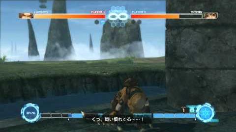 Haseo Gameplya Video