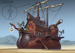 Babas ship