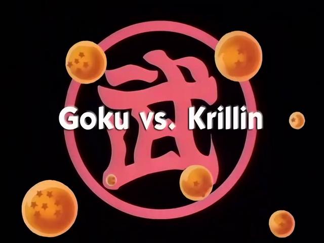 File:GokuVSKrillin.png