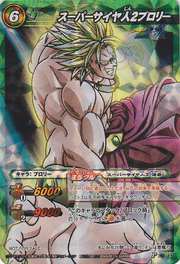 LSS2 Broly