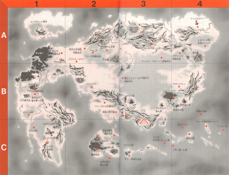Dragon Ball World S Map