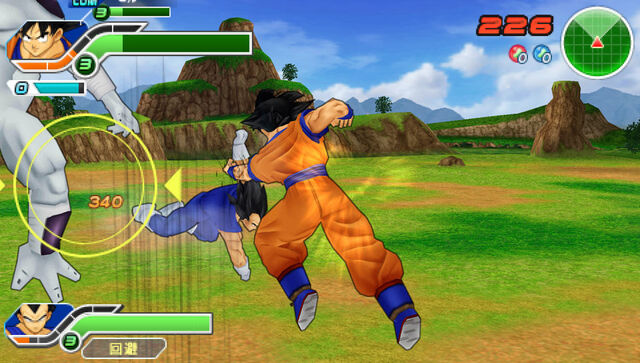 File:DBZ TTT Perfect Cell teleports,thus dodging Goku's punch.jpg