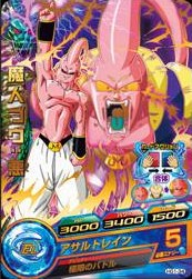 File:Super Buu Heroes 15.jpg