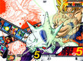 Dragon Ball Z Filme 05 - Os Grandes Rivais