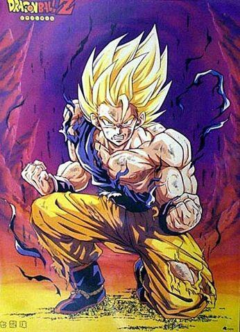 File:Goku.jpg