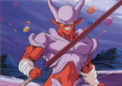 File:Superjanemba.jpg