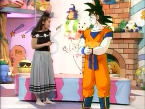 File:Son Goku and Kuniko Yamada.png