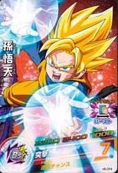 File:Super Saiyan Goten Heroes 2.jpg