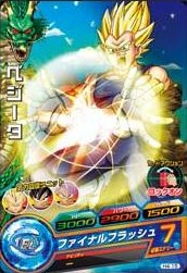 File:Super Saiyan Vegeta Heroes 13.jpg