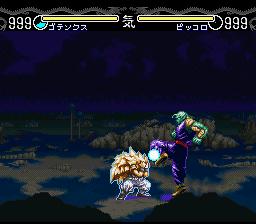 File:Dragon Ball Z - Hyper Dimension (J).png